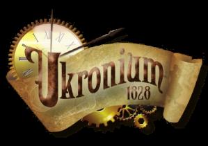 ukronium_logo_large